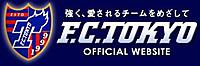 Fctokyo_logo_header