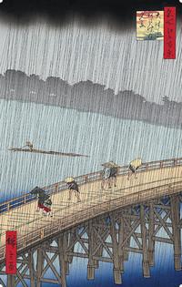 Hiroshige167_main